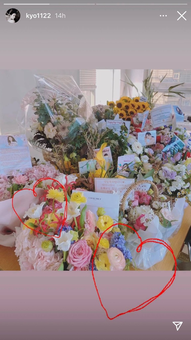Song Hye Kyo đón tuổi 39 hạnh phúc, nhận lời chúc từ người đàn ông lạ mặt - 4