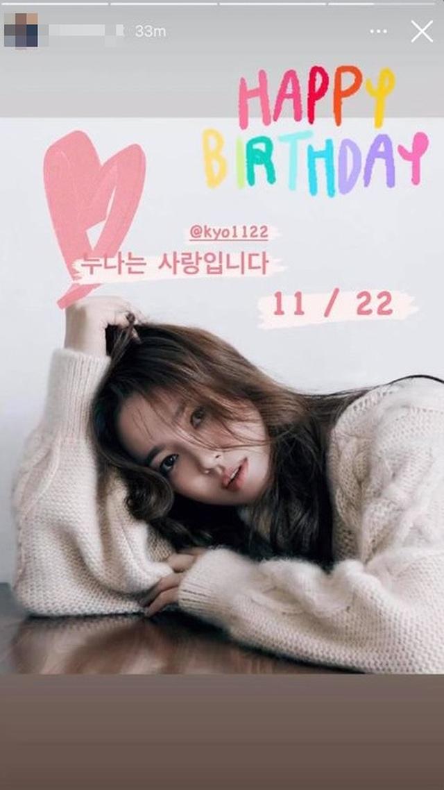 Song Hye Kyo đón tuổi 39 hạnh phúc, nhận lời chúc từ người đàn ông lạ mặt - 3