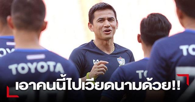 Hé lộ 4 ngôi sao Thái Lan có thể cùng HLV Kiatisuk gia nhập HA Gia Lai - 2