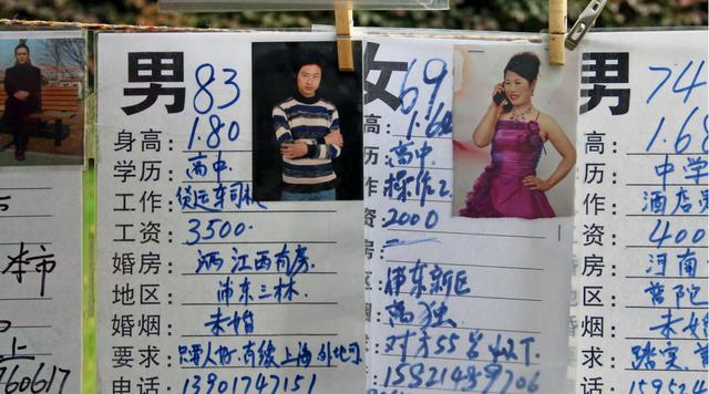 Khu chợ ... mai mối hôn nhân: Nơi người già đổ xô đi tìm vợ, chồng cho con - 2