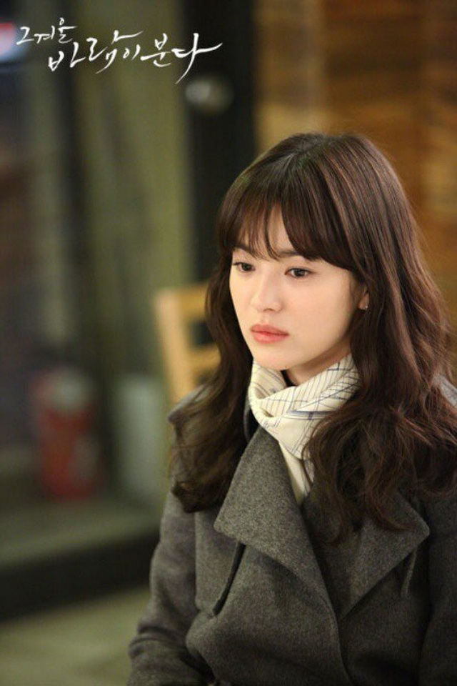 Nhan sắc nổi bật thời đi học của Song Hye Kyo - 8