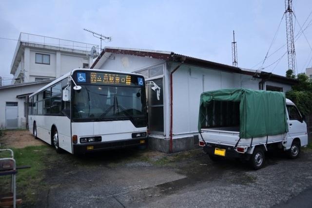 Lạ lùng chuyện thuê nhà được tặng kèm xe búyt ở Nhật Bản - 1