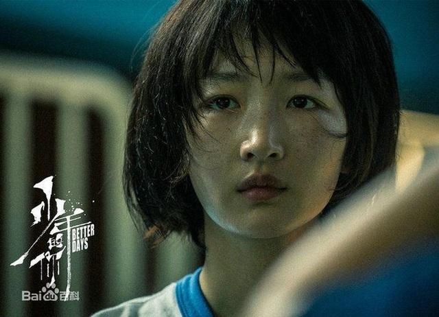 Châu Đông Vũ gây tranh cãi khi giành giải Kim Kê lần thứ 33 - 3
