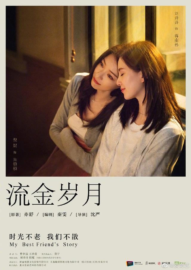 Hai chị đẹp Lưu Thi Thi và Nghê Ni gây chú ý vì… quá đẹp đôi - 11