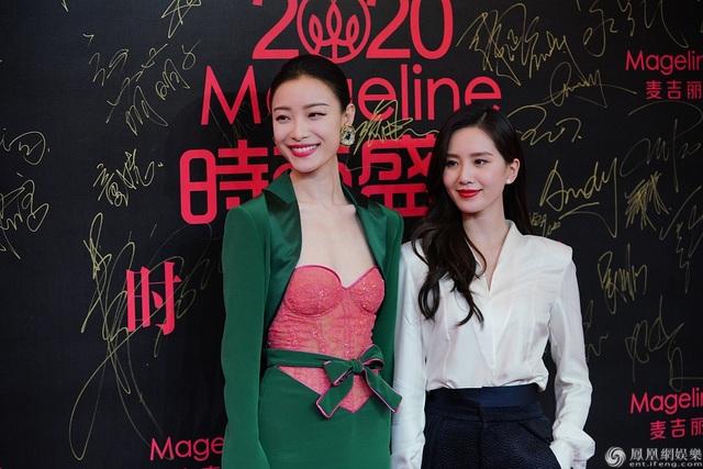 Hai chị đẹp Lưu Thi Thi và Nghê Ni gây chú ý vì… quá đẹp đôi - 2