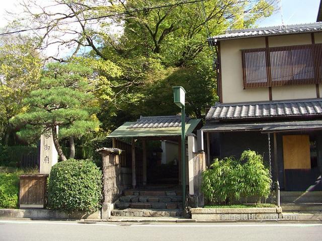 Ăn tối với maiko giữa phố cổ Gion - 1