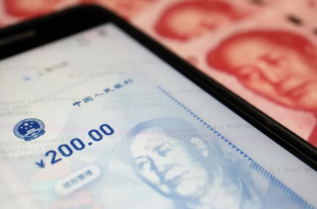 Trung Quốc tiếp tục phát lì xì 3 triệu USD tiền ảo - 1