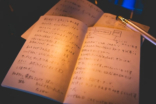 Độc đáo quán bar chữ viết thời Covid-19 ở phố đèn đỏ Kabukicho - 2