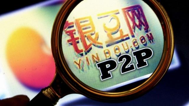 Bộ KHĐT cảnh báo dịch vụ vay ngang hàng của Trung Quốc tràn sang Việt Nam - 1