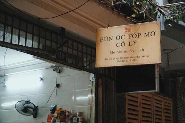 Lạ lùng quán bún nhà giàu thời bao cấp, ngày bán 600 bát ở Hà Nội - 1
