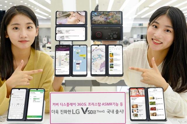 LG cân nhắc rời mảng smartphone trong năm 2021 - 2
