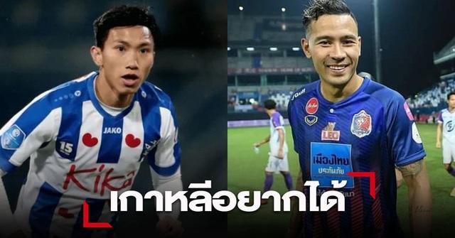 Đội bóng Hàn Quốc muốn chiêu mộ Văn Hậu - 1