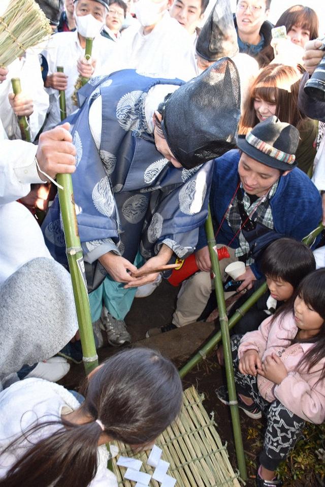 Lễ hội nguyền rủa để cầu may dịp cuối năm tại xứ sở hoa anh đào - 2