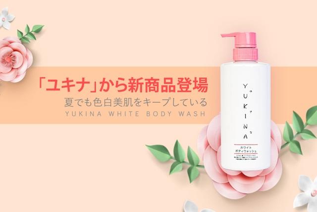 Made in Japan đã là một thương hiệu - 3