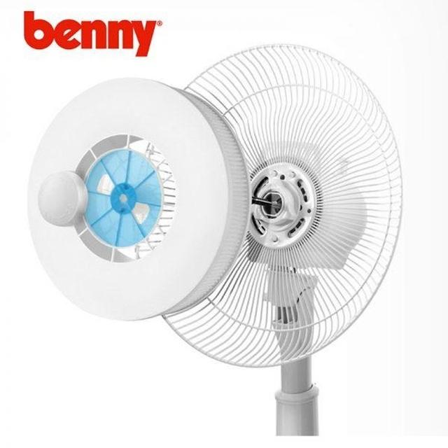 Benny Electronics và hành trình mang luồng gió mới vào thị trường điện gia dụng Việt - 3