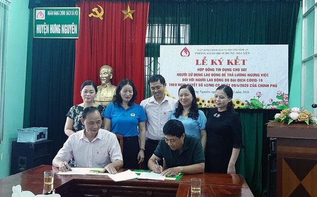 Nghệ An: Giải ngân vốn cho doanh nghiệp vay trả lương người lao động - 2