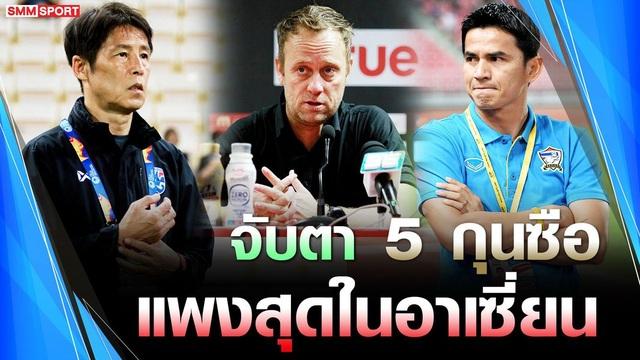Báo Thái Lan so sánh giữa Thai-League và V-League - 1