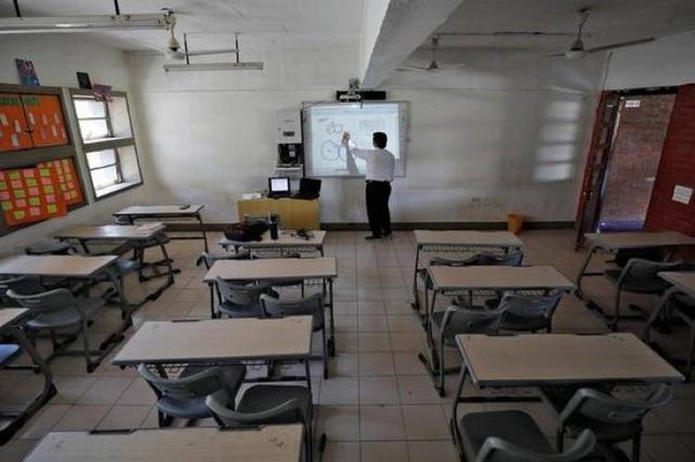 Ấn Độ: Hình mẫu về quản lý giáo dục trong đại dịch Covid-19 - 1