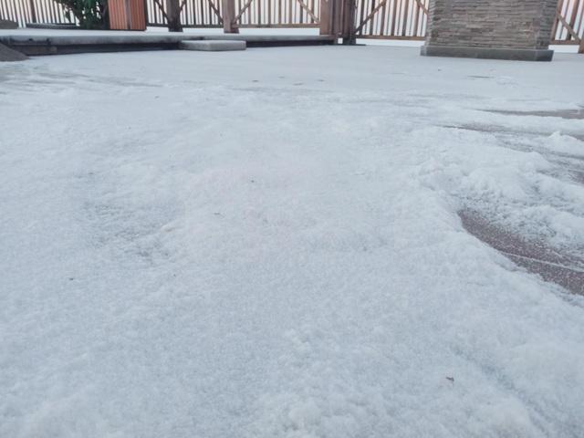 Sáng nay tuyết phủ trắng nóc nhà Việt Nam Fansipan - 6