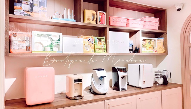 Thương hiệu MAMA BORI ra mắt cửa hàng siêu chất dành cho các mẹ bỉm sữa - 2