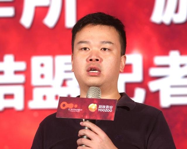Chủ tịch hãng game Trung Quốc chết ở tuổi 39, nghi do bị đầu độc - 1