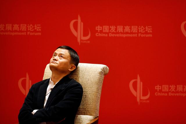 Alibaba của Jack Ma bị điều tra: Trung Quốc đang rung cây dọa khỉ? - 2
