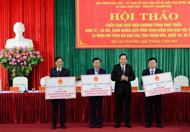 Nhiều địa phương đã thông báo mức thưởng Tết Nguyên đán Tân Sửu - 1