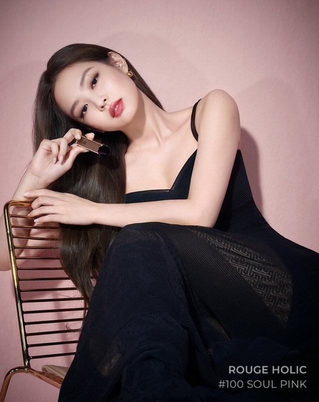 Jennie - Cô gái tài năng và xinh đẹp của nhóm Blackpink - 4