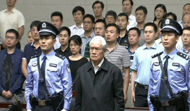 Con dâu cựu Bộ trưởng Công an Trung Quốc viết thư cầu xin được về Mỹ - 2