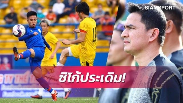 Báo Thái Lan nói gì về màn ra mắt của Kiatisuk ở HA Gia Lai? - 1