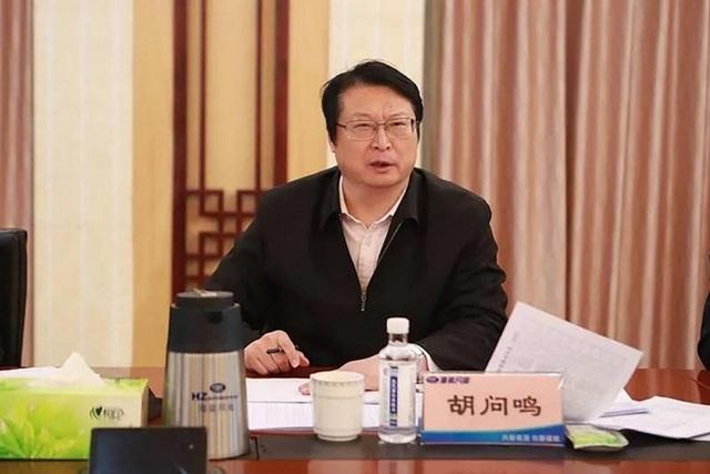 Cựu lãnh đạo chương trình tàu sân bay Trung Quốc bị khai trừ đảng - 1