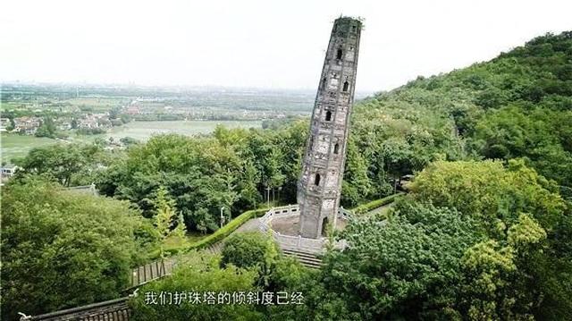Tòa tháp nghiêng vẹo 7 độ, chân tháp bị phá hủy, nhưng tồn tại 1.000 năm - 5