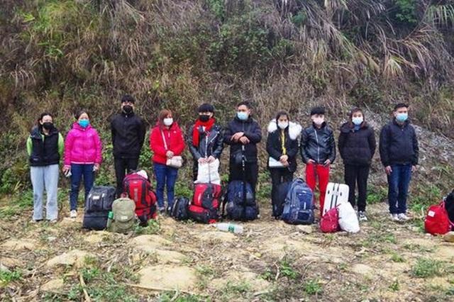 Phát hiện 74 công dân nhập cảnh trái phép từ Trung Quốc - 1