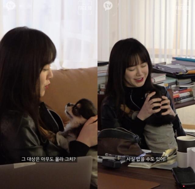 Nàng Cỏ Goo Hye Sun chia sẻ đã tìm được người mới sau ly hôn - 3