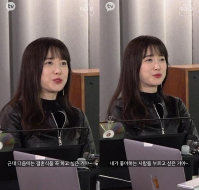 Nàng Cỏ Goo Hye Sun chia sẻ đã tìm được người mới sau ly hôn - 2