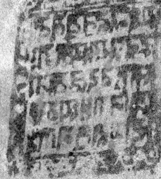 Bí ẩn những chữ viết trong hang động Phật giáo cổ đại ở Trung Quốc - 2