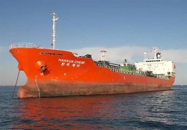 Iran yêu cầu Hàn Quốc trả lại 7 tỷ USD sau vụ bắt tàu hàng - 1
