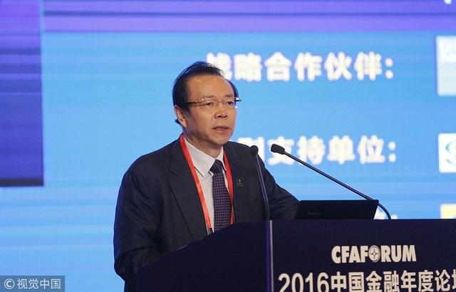 Trung Quốc tử hình quan tham giấu 3 tấn tiền mặt, nuôi 100 nhân tình - 1