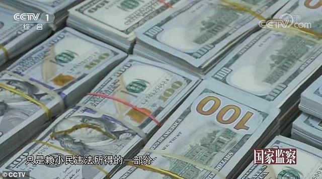 Video 3 tấn tiền mặt chất như núi trong nhà quan tham Trung Quốc - 4