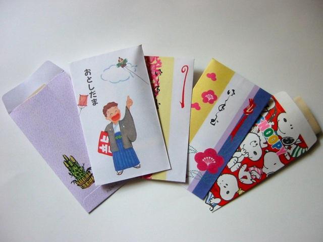 Trẻ em Nhật thường được lì xì bao nhiêu tiền dịp đầu năm? - 1