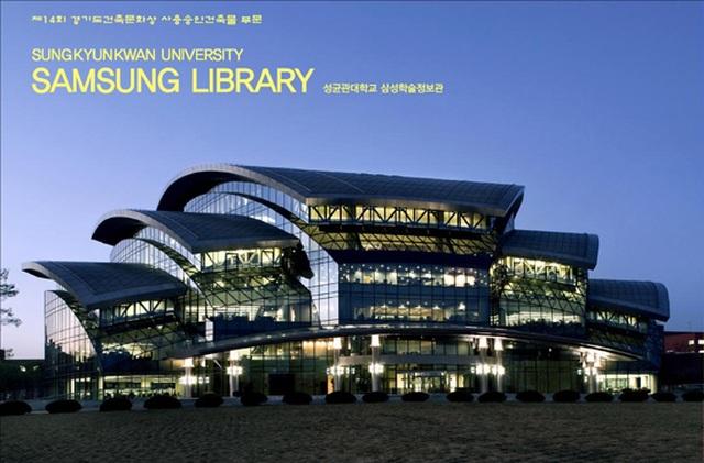 Những trường đại học có khuôn viên thơ mộng hữu tình nhất xứ Hàn - 4