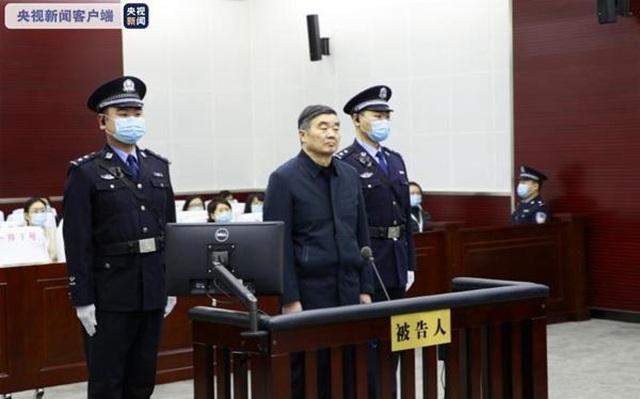 Thêm một quan chức tài chính ngân hàng Trung Quốc bị kết án vì tham nhũng - 1