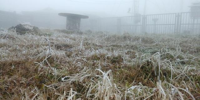 Bắc Bộ và Bắc Trung Bộ tiếp tục rét hại, có nơi dưới 0 độ C - 1