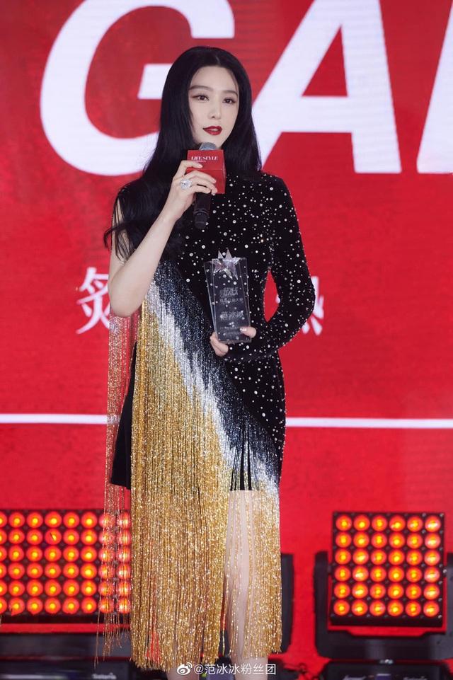 Lộ hình ảnh Phạm Băng Băng lủi thủi khi dự sự kiện - 1