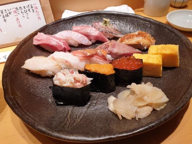 Bartender nổi tiếng Tokyo thích ăn nhậu ở đâu? - 5