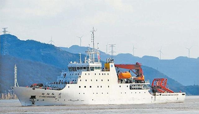 Indonesia tố tàu Trung Quốc tắt bộ nhận diện, khảo sát trái phép - 1