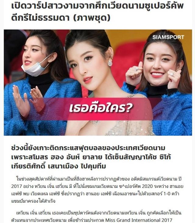 Huyền My nổi bần bật trên báo Thái Lan khi đến sân Hàng Đẫy xem bóng đá - 2