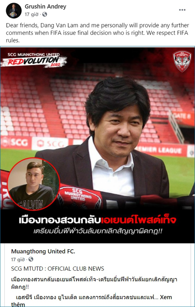 Người đại diện của Văn Lâm tự tin chờ phán quyết của FIFA - 1