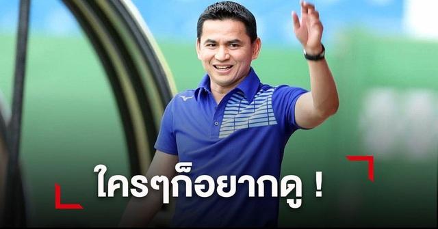 Báo Thái Lan nói gì về cơn sốt vé ở trận ra mắt của HLV Kiatisuk? - 1