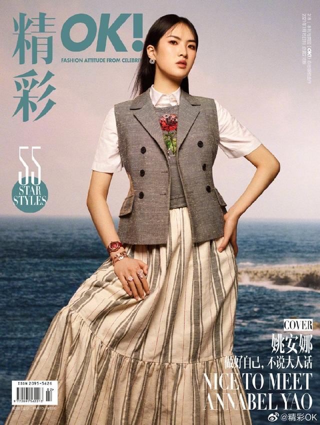 Con gái chủ tịch tập đoàn công nghệ Huawei gia nhập làng giải trí - 5